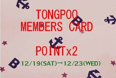 pointx2f.jpg