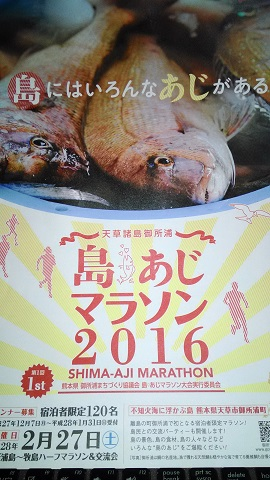 P_20160121_230712.jpg