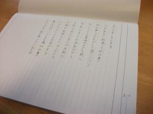 160103俳句