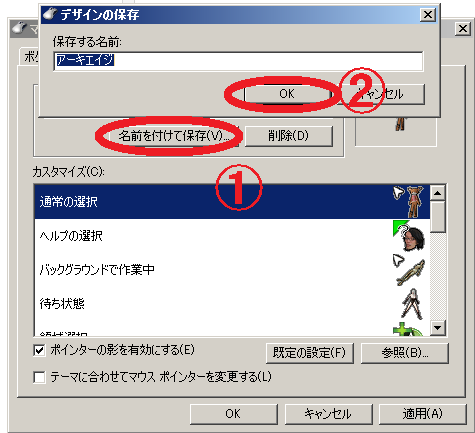 DL説明14