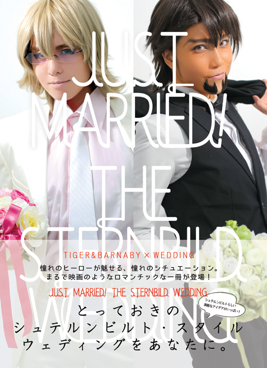 JUSTMARRIED!samplecover2.jpg