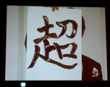 絵日記1・11良太3
