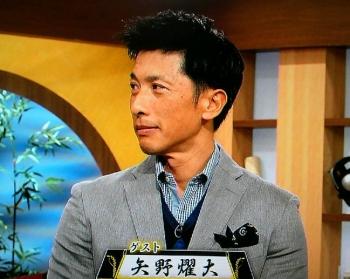 絵日記1・30矢野さん1
