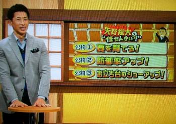 絵日記1・30矢野さん3