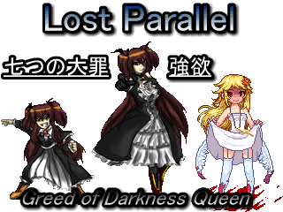 Greed_of_Darkness_Queen.png