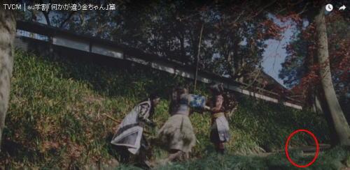 AUのCM 三太郎シリーズ 「何かが違う金ちゃん編」 の一寸法師