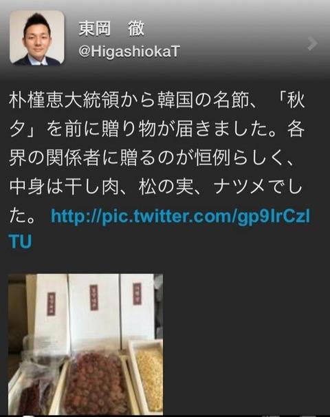 asahi330d577f-s.jpg