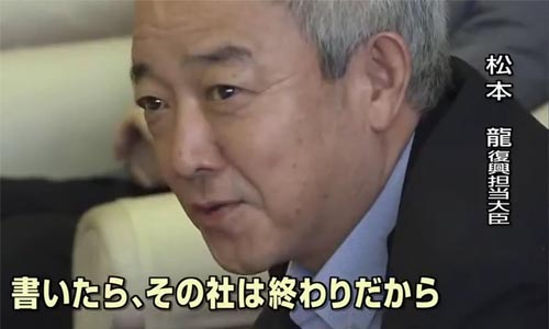 matsumoto_3.jpg