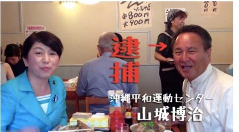 okinawa57cec7fe-s.jpg