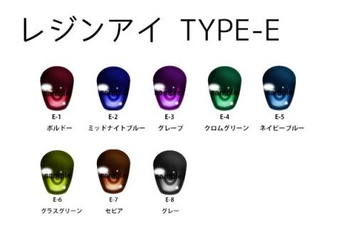 TYPEE2.jpg