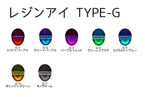 typeG.jpg