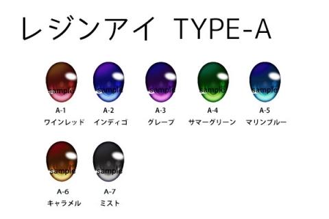 typea-3.jpg
