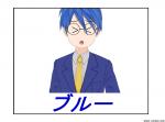 ブルー驚きcpd_001