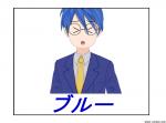 ブルー悲しみcpd_001