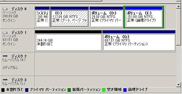 HDD320GBの配置-2