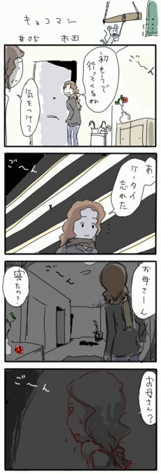 YP1FdIQ.jpg