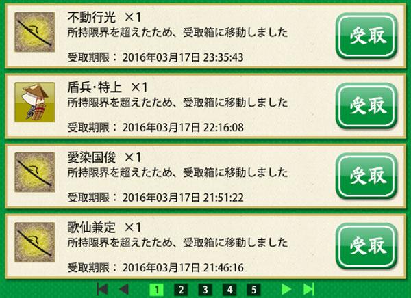 TouLoveCap_20160216-234125.jpg