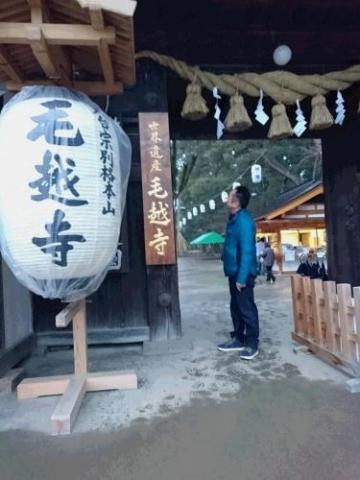 世界遺産毛越寺