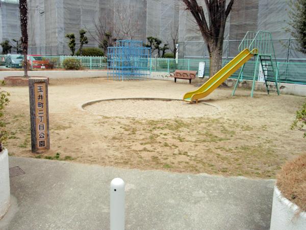 玉井町2丁目公園 (1)