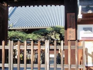 西福寺 (3)