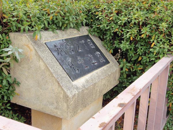 利倉2丁目児童遊園 (1)