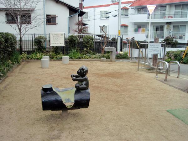本町8丁目第1公園 (2)
