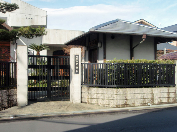 明照山安楽寺 (1)