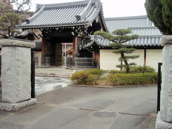 超光寺 那須原山(1)