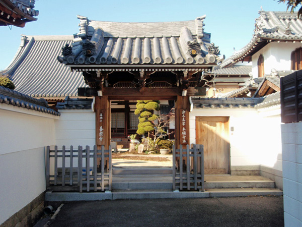 養照寺 (2)
