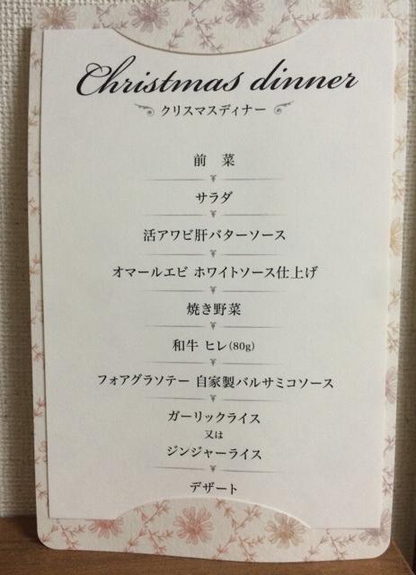 鉄板焼 北風「函館 ステーキ 海鮮の鉄板焼き専門店」5