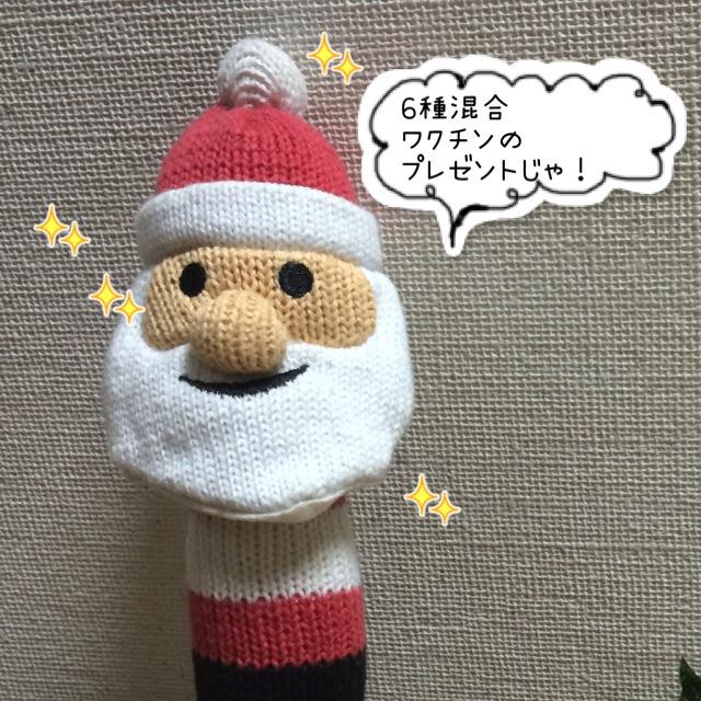 ココモコ Merry Christmas 2015 ~プレゼントがたくさん♪~3