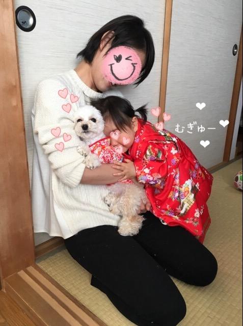2016.1.1 みぃちゃんとココモコ7