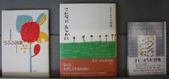 ⑤美日本語 7