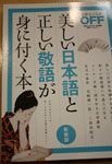 ⑤美日本語 15
