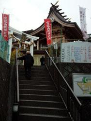 新年 白蛇神社2