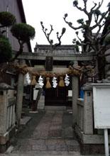 新年散歩 恵美須神社
