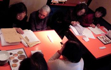 未来やまぐち・女性会議理事会2