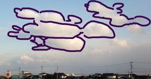 わんこ雲発見
