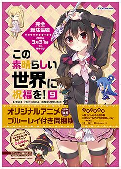 book_09.jpg