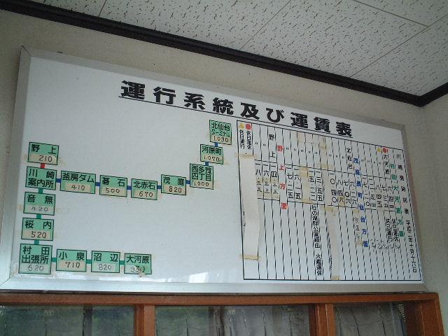 2003_0824(001).jpg