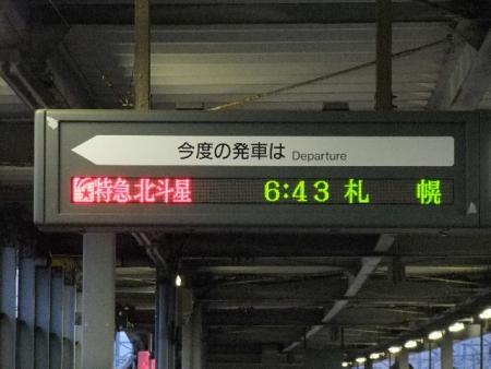 2012_1113(012).jpg