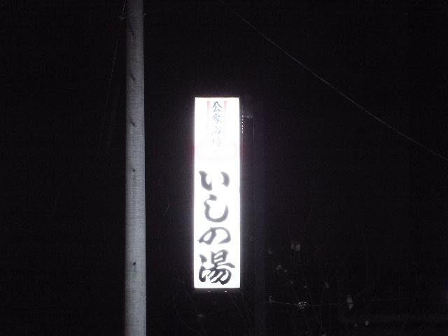 2014_1223(097).jpg