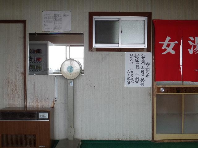 2015_0206(026).jpg