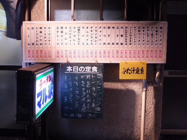 2016_0116(182).jpg