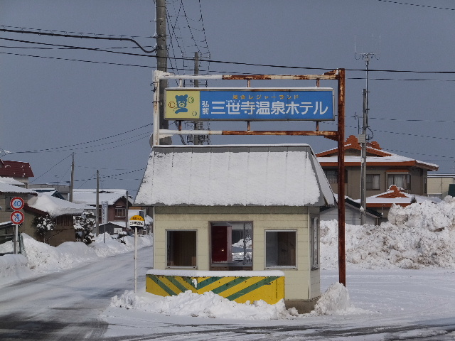 2016_0210(017).jpg