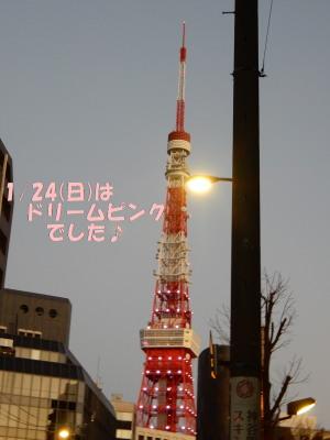 160129-4.jpg