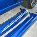 青のサイドステップ