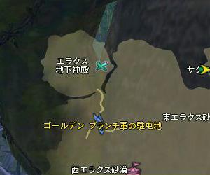 フェンダオン透明地図