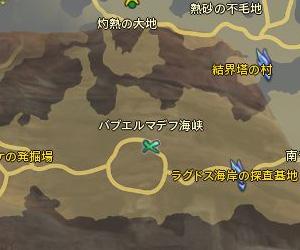 ベリカノン透明地図