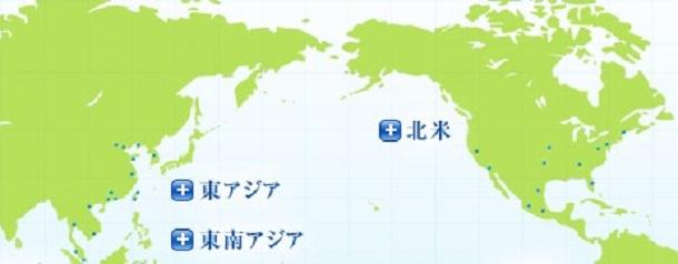 p_worldmap[1] (2)